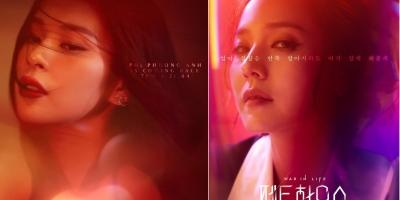Vừa tung poster thông báo comeback, Phí Phương Anh lập tức bi tố đạo nhái Penthouse: Cuộc Chiến Thượng Lưu